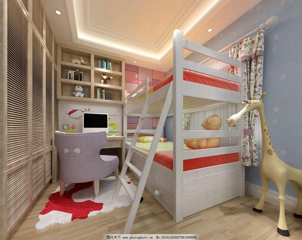 清新 简洁 现代 童趣 儿童房间 设计 环境设计 室内设计 72dpi jpg