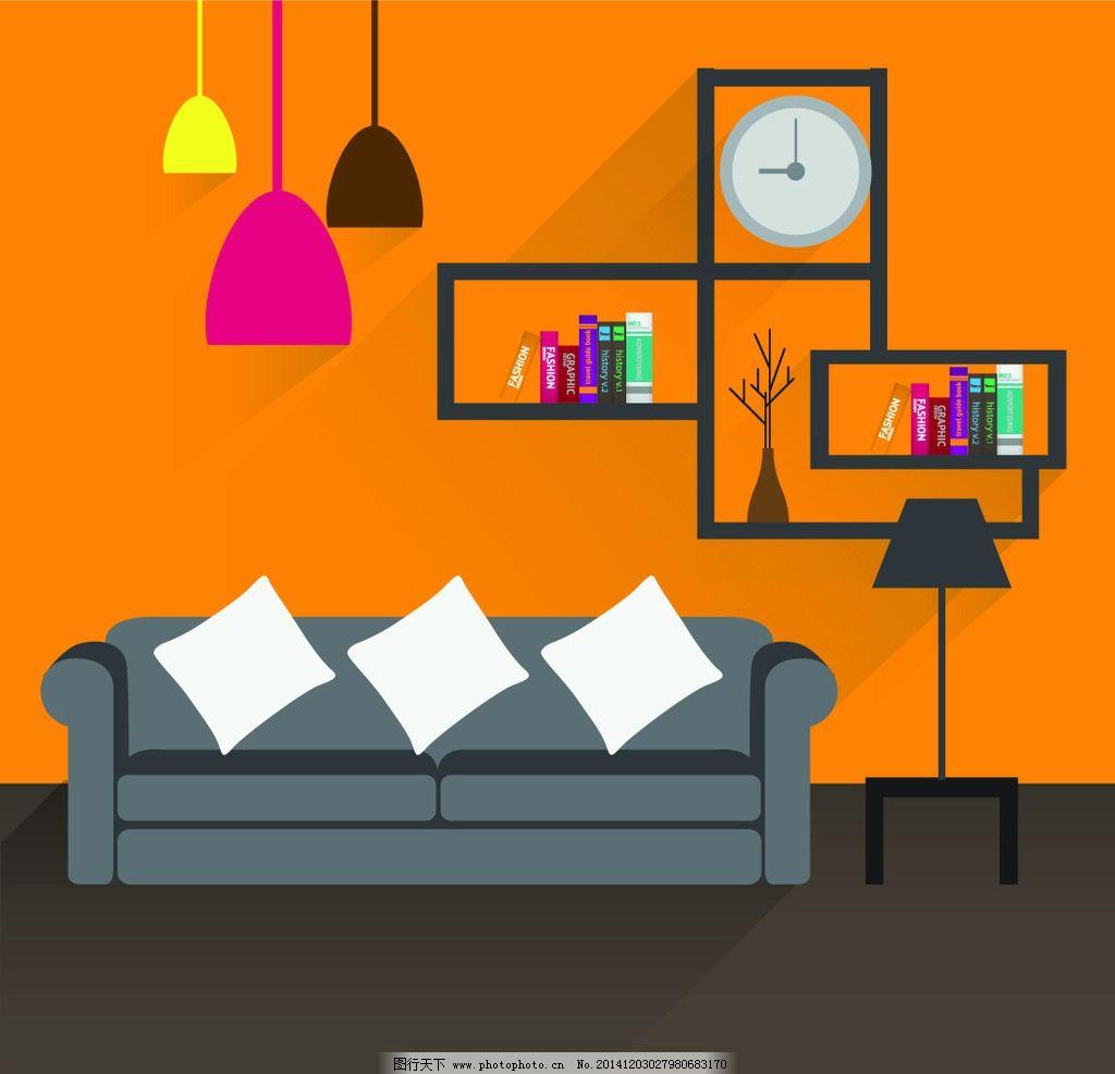 室内设计 卡通 沙发      台灯 手绘 矢量 建筑家居 eps 设计 环境
