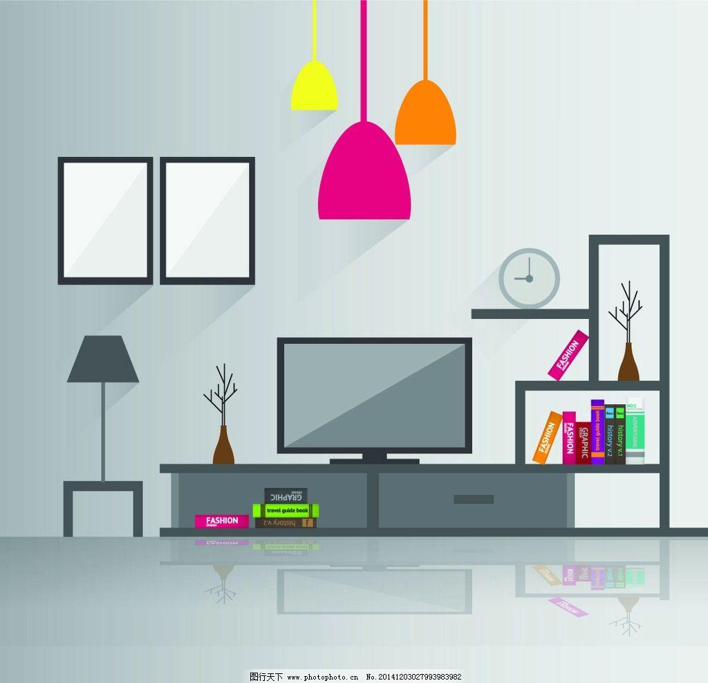 室内设计 电视 客厅 台灯 手绘 卡通 矢量 建筑家居