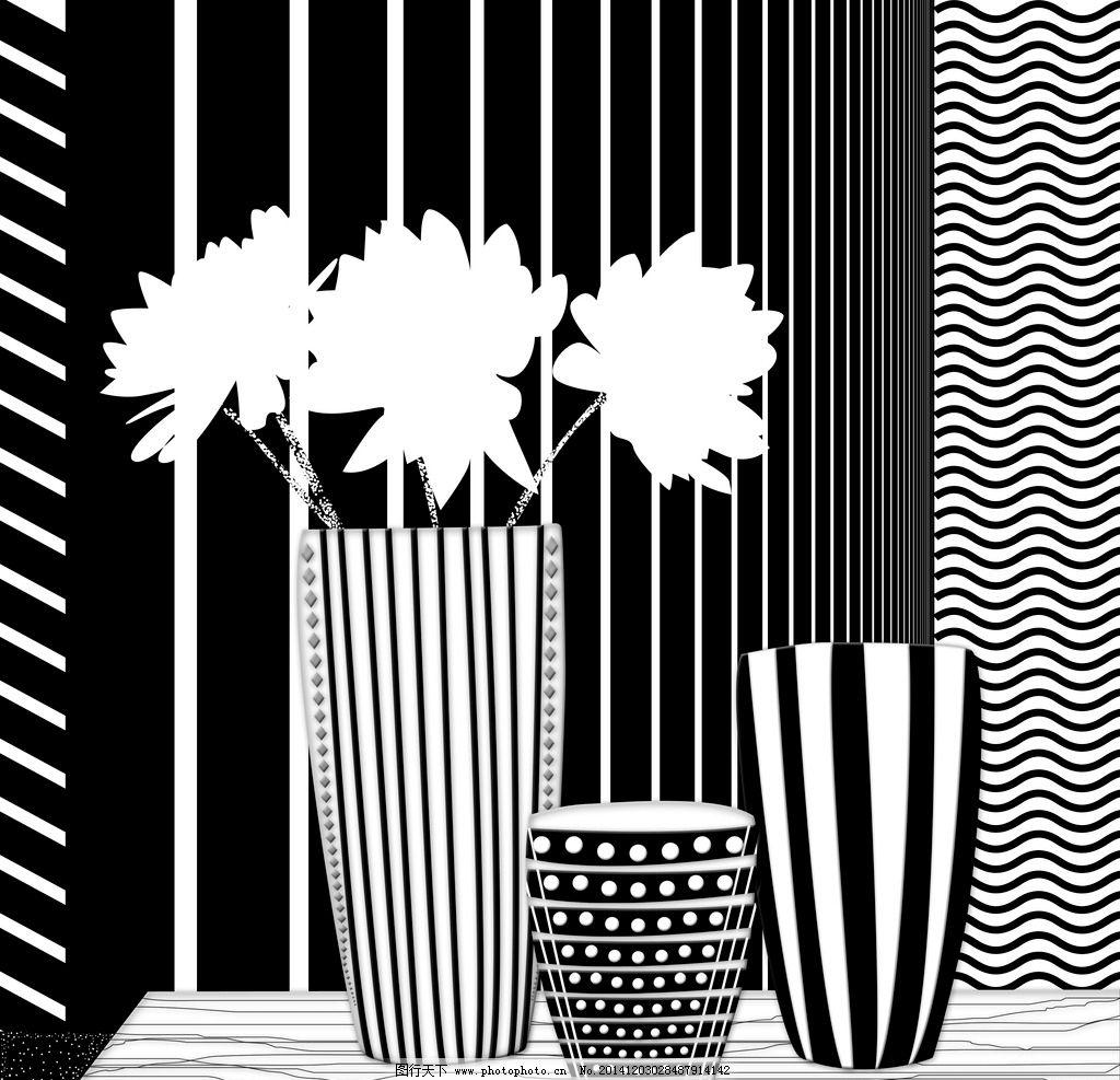 黑白 花卉 装饰画 黑白装饰画