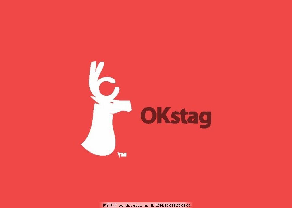鹿 鹿logo      标志 图标 logo设计 标志设计 图标设计 标签 标记