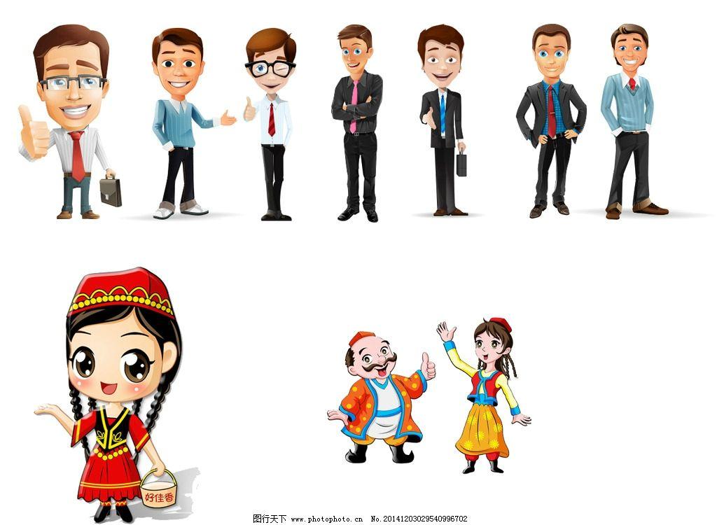 卡通人物办公维族图片