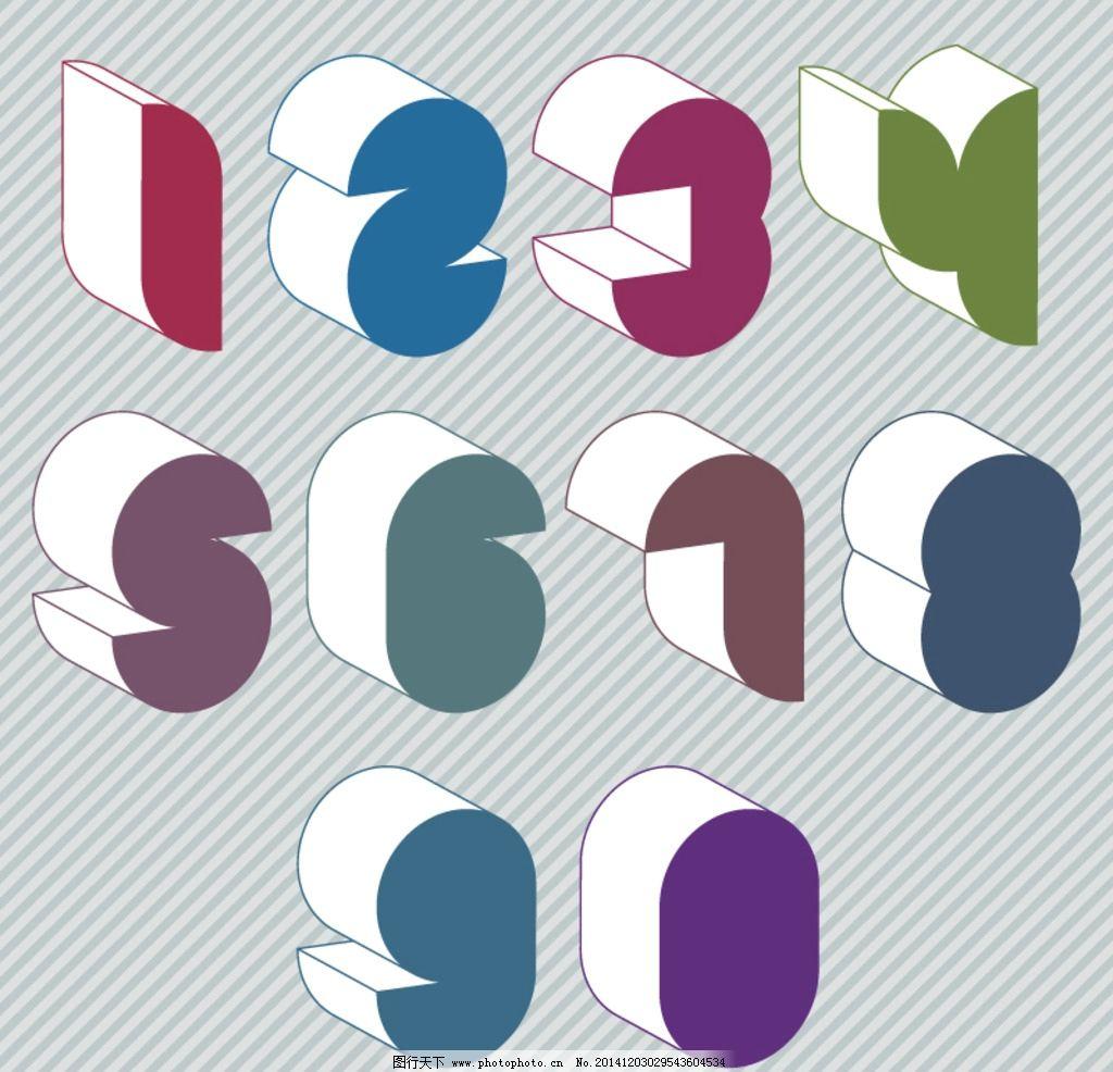 数字设计 3d立体数字                     阿拉伯数字 广告设计 矢量