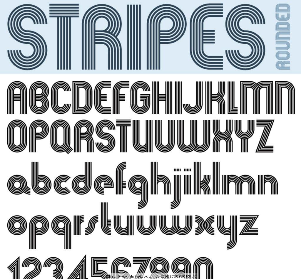 字母设计 英文字母 卡通字母 数字 手绘英文 拼音 创意字母 设计 矢量