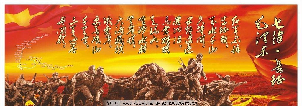 秦皇岛2046老板 长征