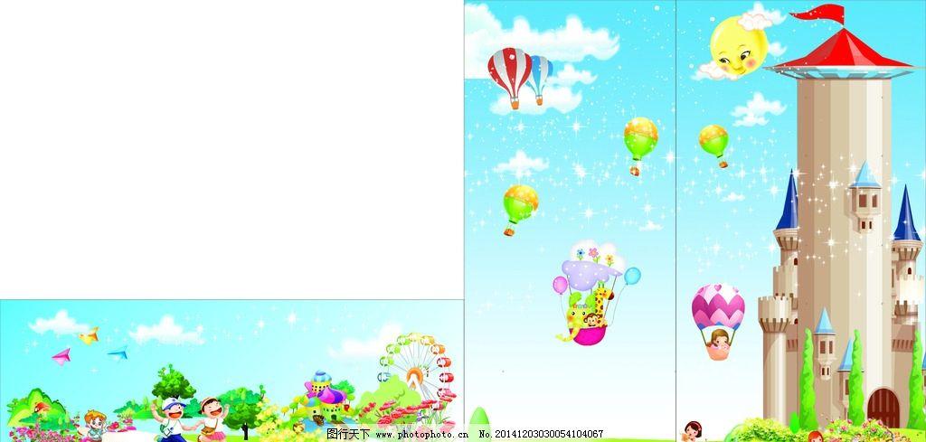 卡通 宣传单 学校展板 幼儿园 幼儿园班牌 幼儿园版面 幼儿园简介