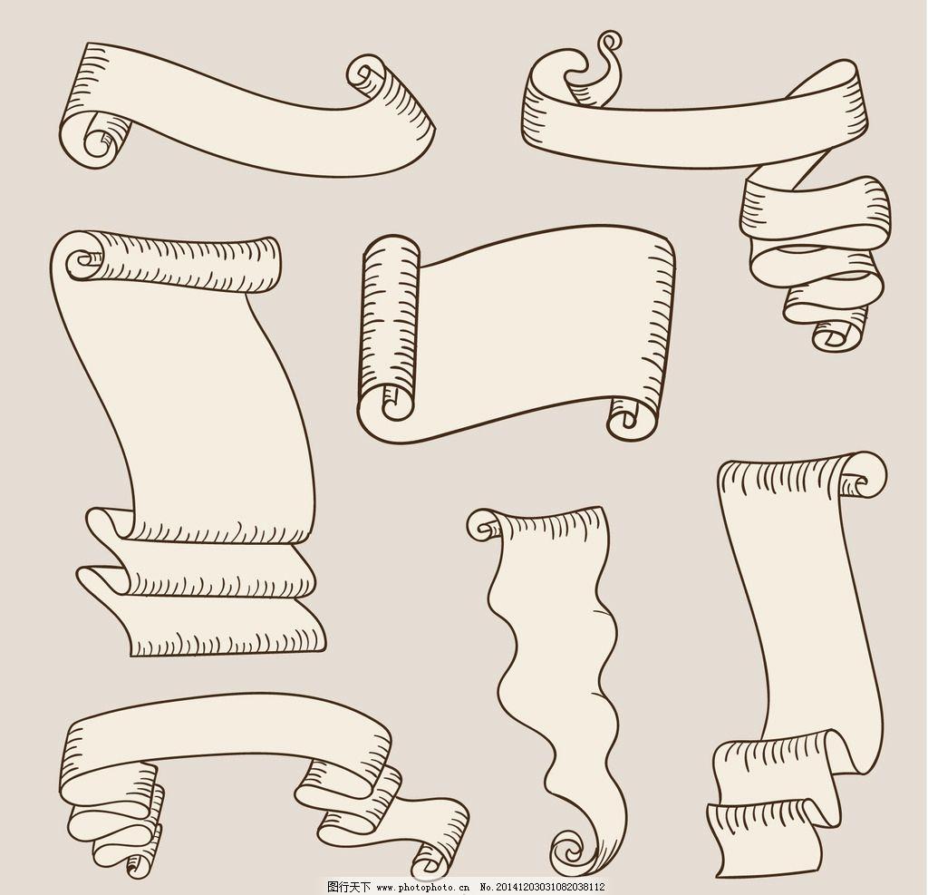 古代卷轴书简笔画
