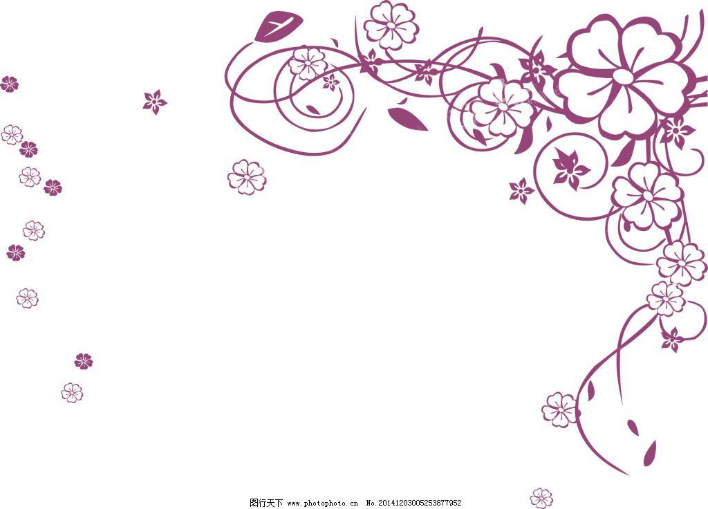 角花免费下载 硅藻泥 花 角花 矢量图 角花 矢量图 硅藻泥 花 花纹