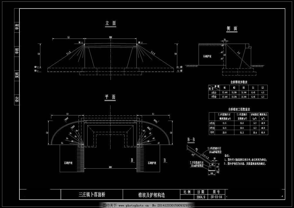 锥坡cad图_建筑图纸_cad素材