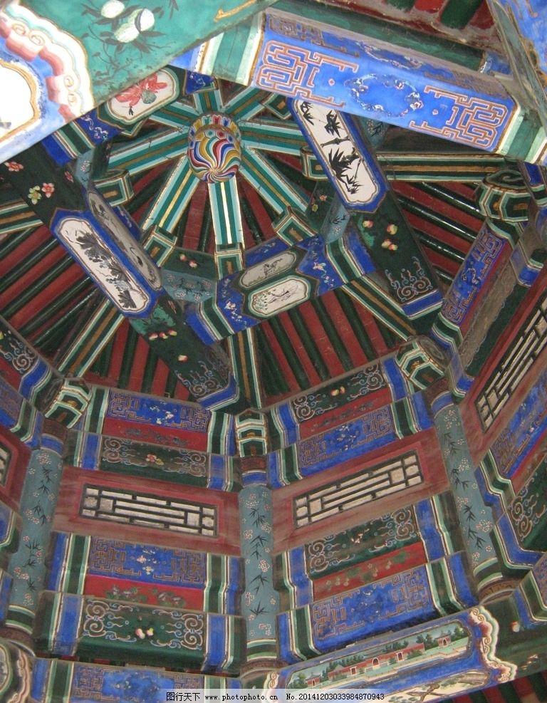 颐和园 亭顶 古代建筑 壁画 木结构 清朝建筑 海浪图库 摄影爱好 摄影