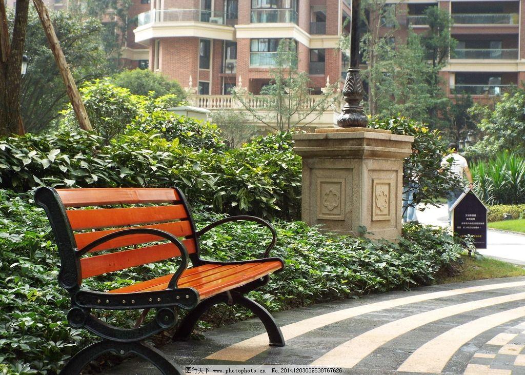欧式风格的园林座椅