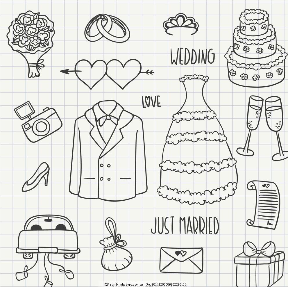 婚礼现场简笔画