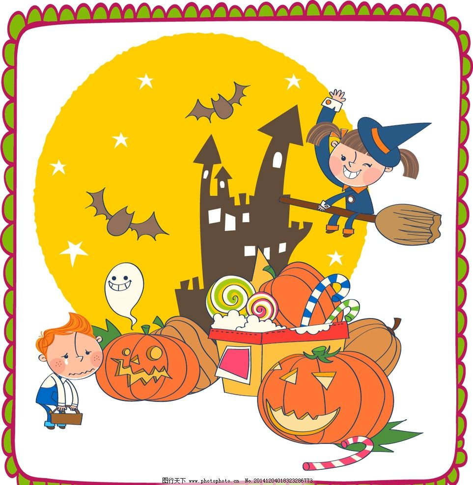 卡通插画 儿童 男孩 女孩 卡通人物 小伙伴 卡通封面 本本封面