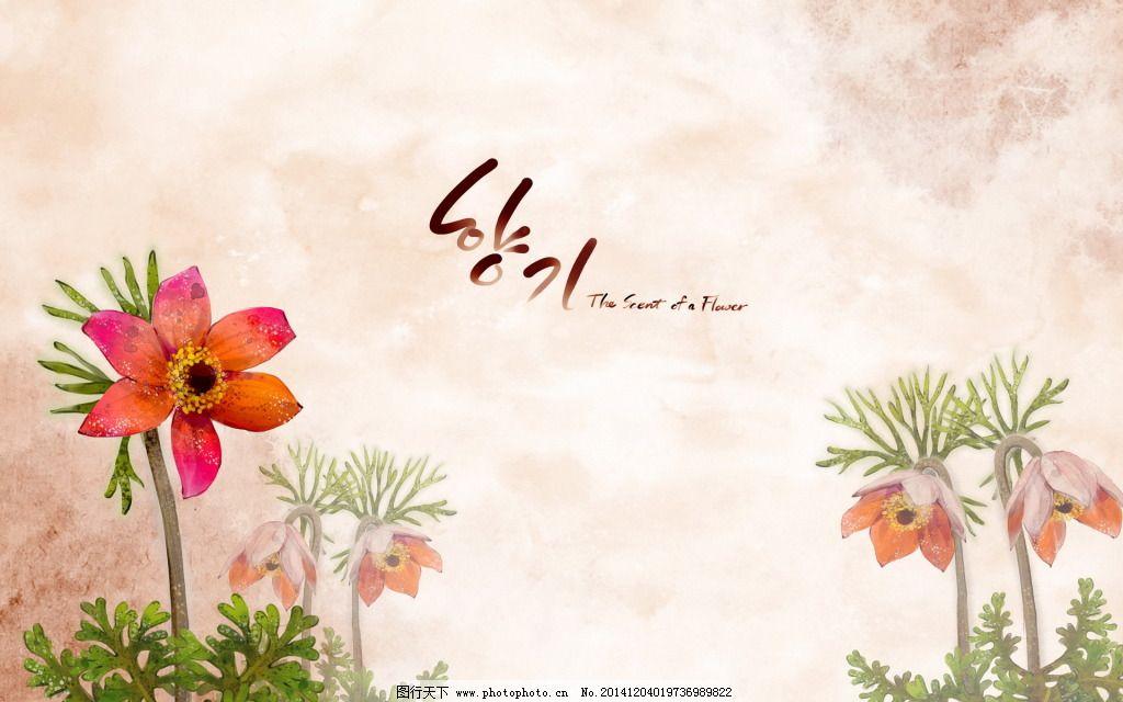 花卉 浅色 手绘 手机壁纸 水彩 小清新 信签纸 桌面 水彩 手绘 花草