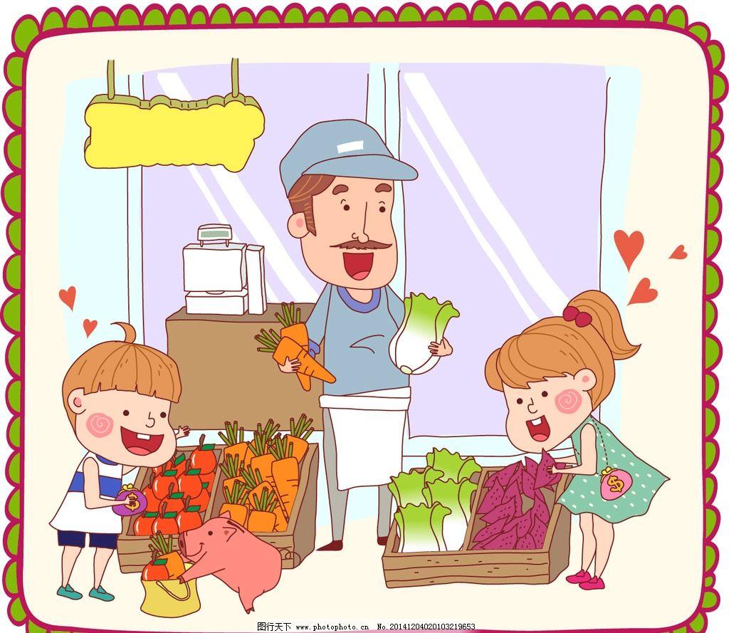 本本封面 图案 可爱 儿童图集 卡通设计 广告设计 儿童插画 手绘 儿童