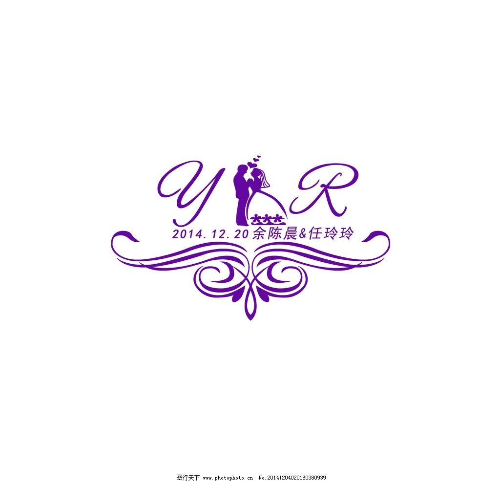 欧式      英文logo