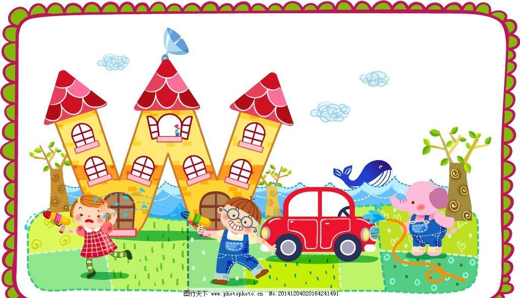 卡通设计 广告设计 儿童插画 手绘 儿童卡通插画 快乐儿童 幼儿 矢量