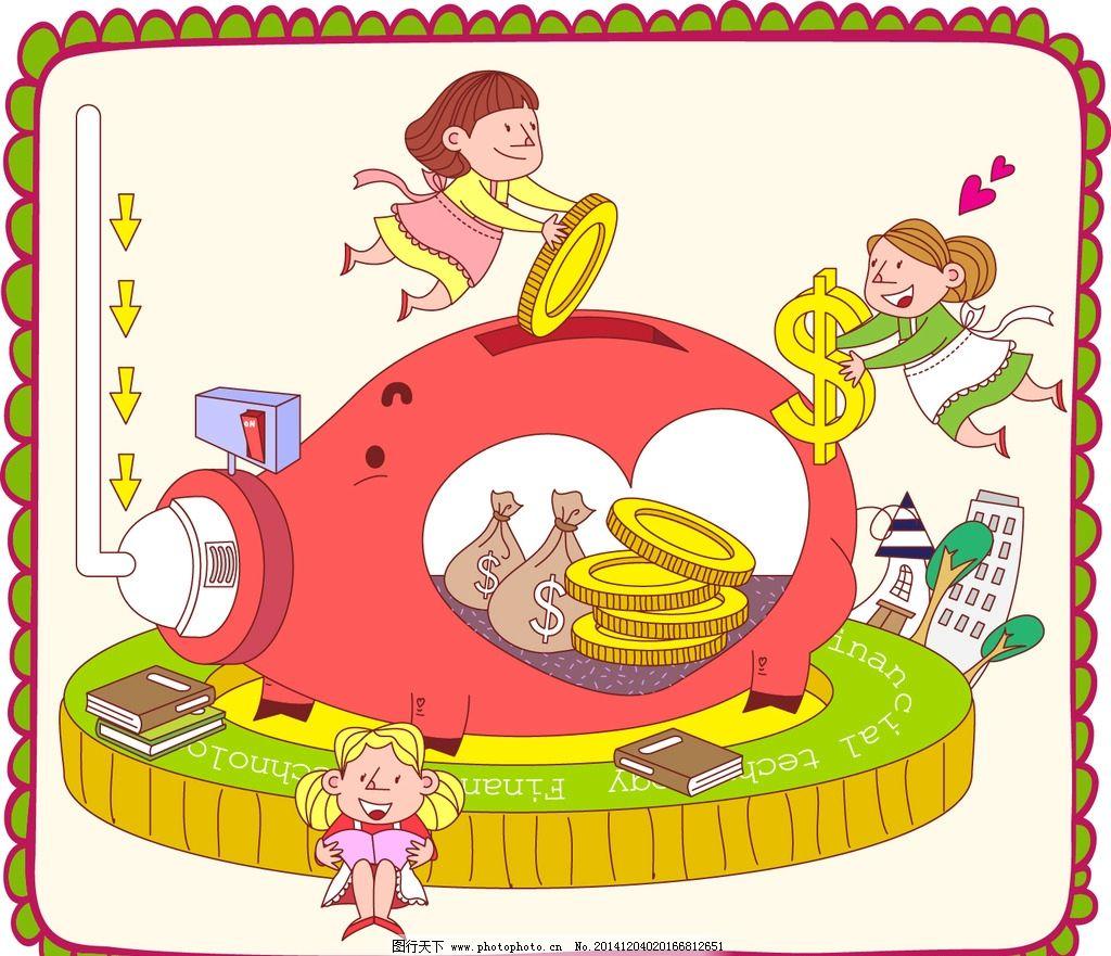 卡通插画 女孩 卡通人物 小伙伴 卡通封面 本本封面 图案 可爱