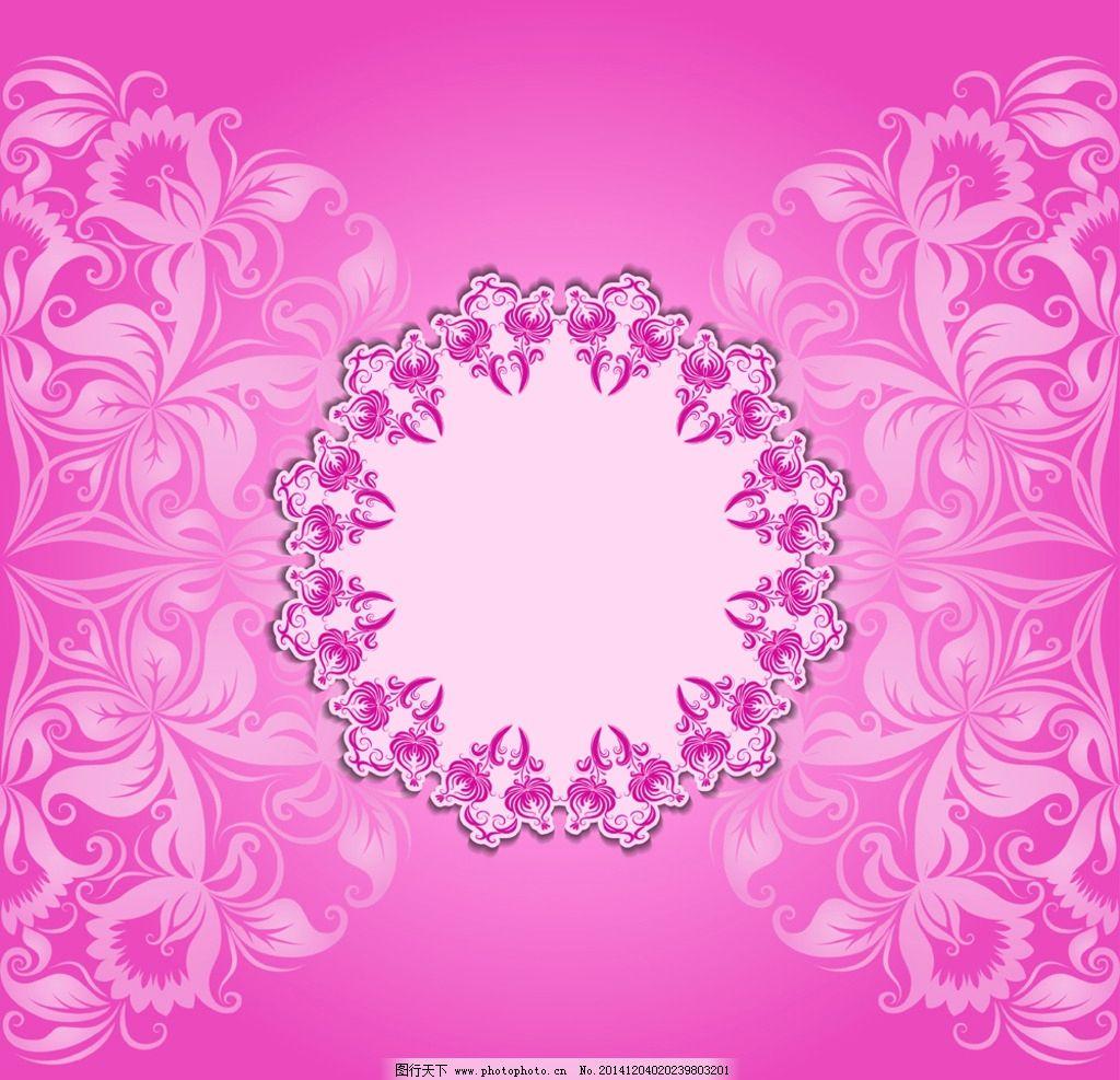 花纹背景 欧式花纹 装饰 卡片底纹 古典花纹底纹 花纹图案背景