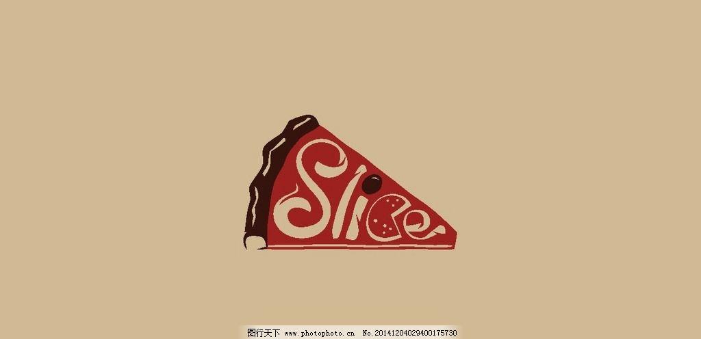 食品logo图片