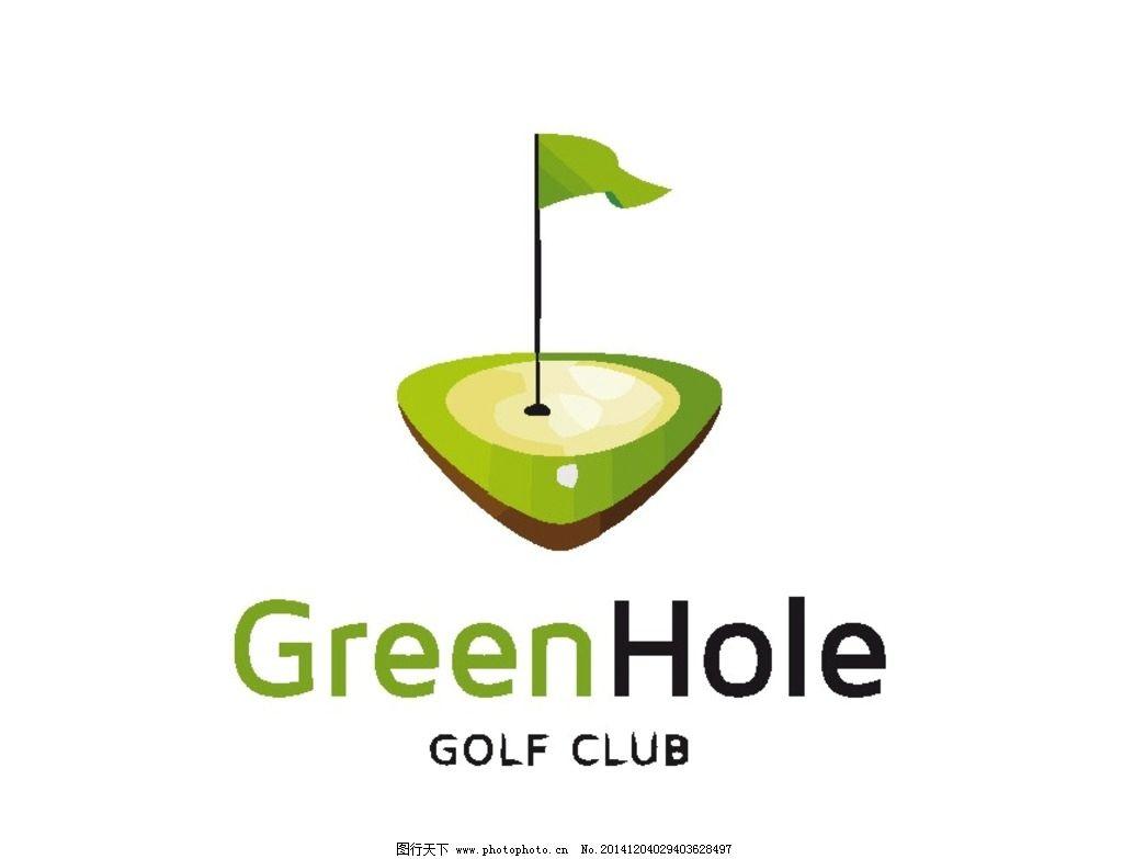 高尔夫 高尔夫球 logo 标志 图标 logo设计 标志设计 图标设计 标签 标记 记号 标牌 标识 商标 美术 简洁 精美 vi vis cis 视觉 创意 创作 品牌 商业 动漫 个性 广告 组合 版式 模版 模板 艺术字 抽象 设计 字 体 字形 设计 广告设计 LOGO设计 AI