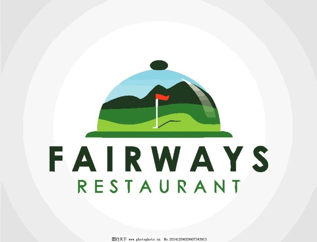 高尔夫logo 高尔夫球 标志 图标 标志设计 图标设计 标签