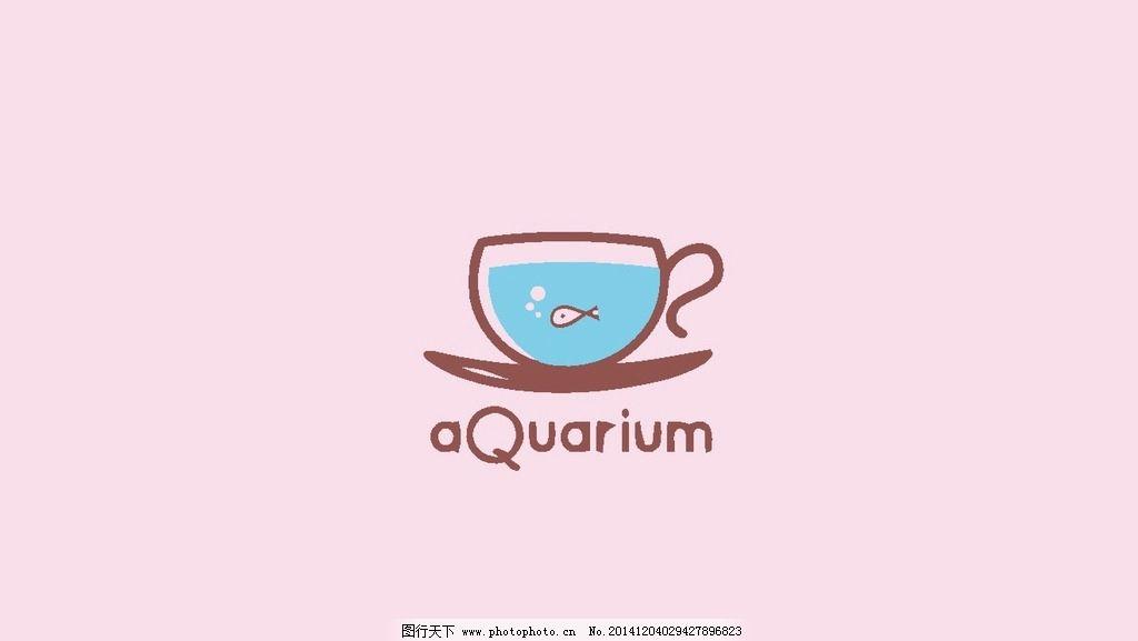咖啡 饮品 饮料      标志 图标 logo设计 标志设计 图标设计 标签