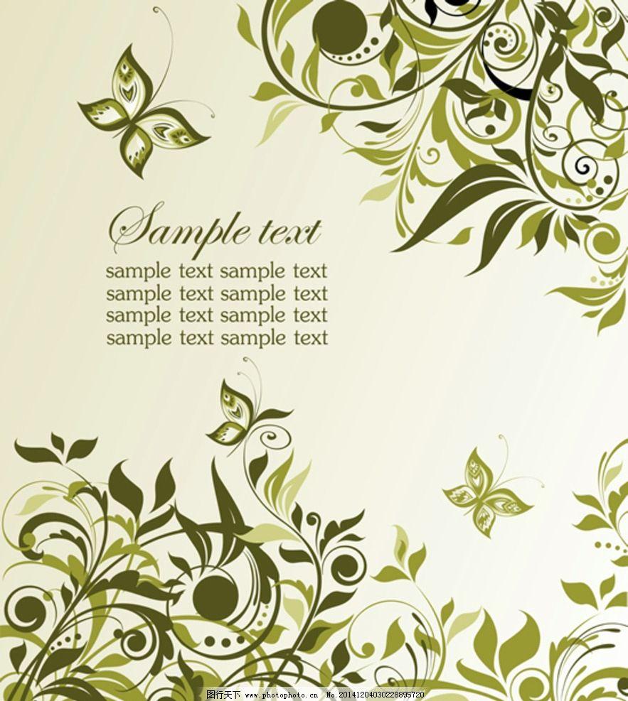 树叶花纹海报展板背景素材图片