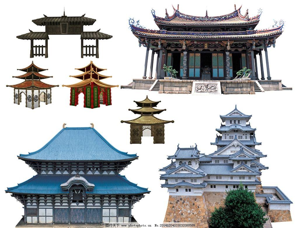 中日古建筑 中式古建筑 日式古建筑 城堡 门楼 牌坊 日本建筑 中国图片
