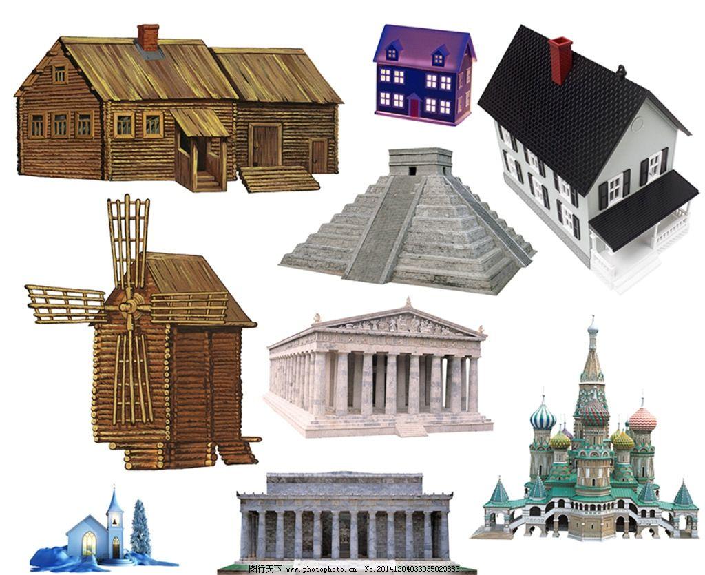 建筑素材 矢量木屋 手绘风格 欧式建筑 民房 玛雅建筑 希腊神殿 希腊