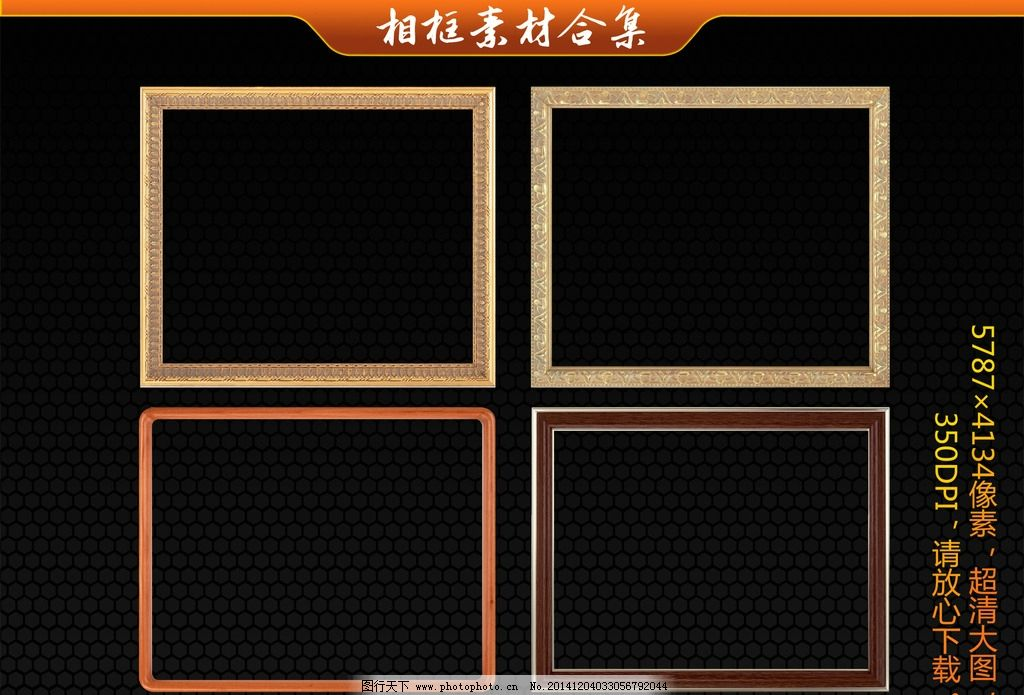 相框 木纹相框 木质相框 木头相框 影楼相框 简约相框 精美相框