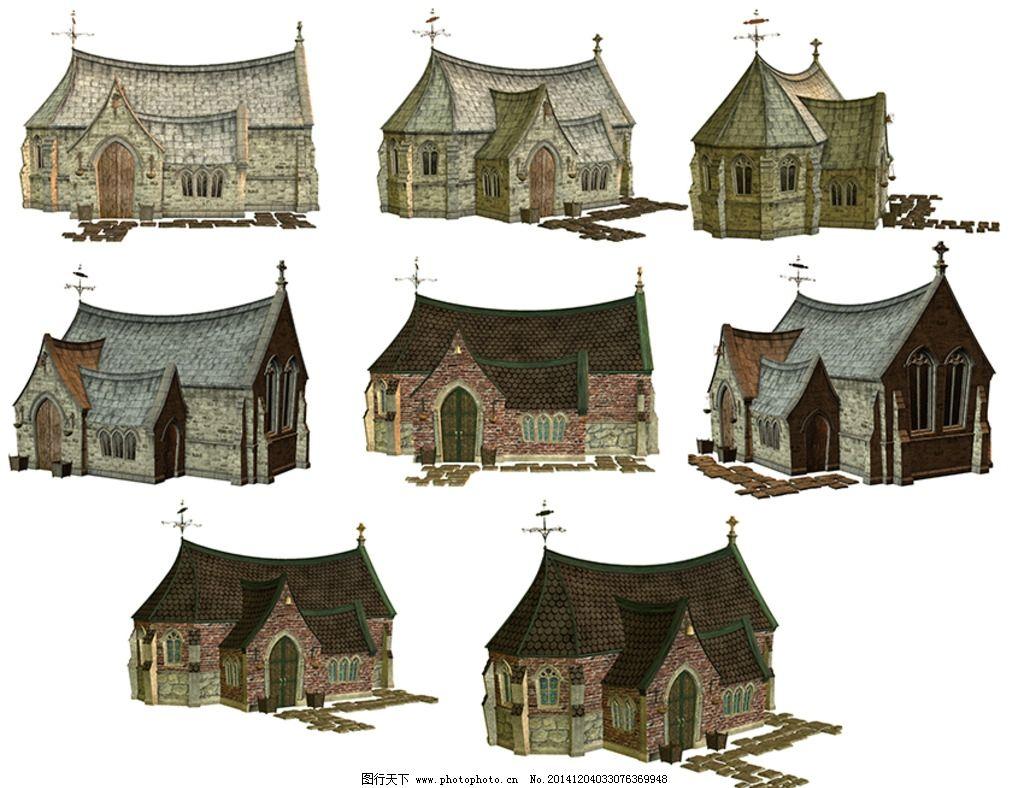 建筑素材 3d 欧式建筑