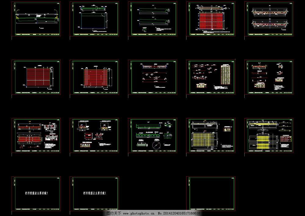 现浇板结构图_cad结构图纸_cad素材_图行天下图库