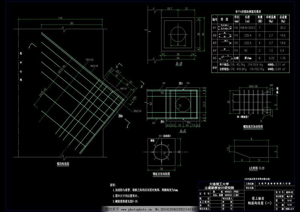 桥梁设计cad图稿 建筑图纸 施工设计 桥梁图纸 构造