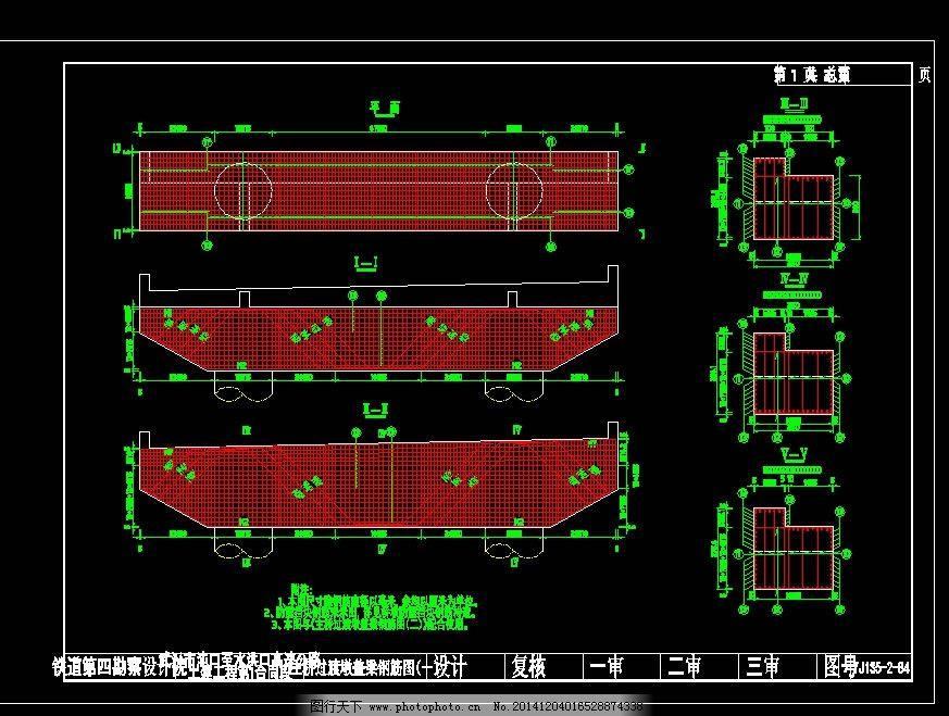 工程图 建筑 结构图 图纸 过渡墩盖梁钢筋图 图纸 cad构造图 工程图