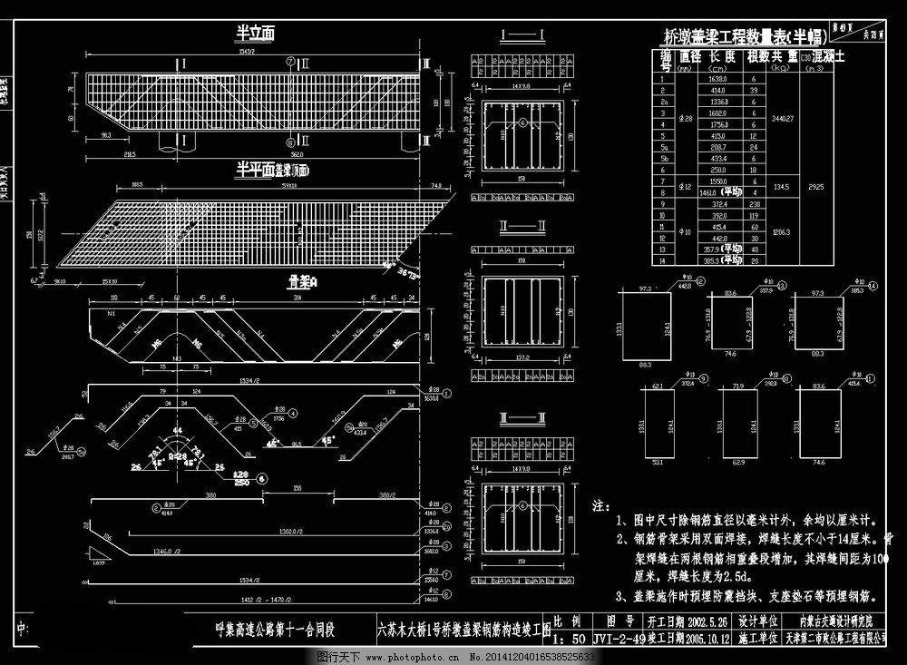 电路 电路图 电子 原理图 1000_733