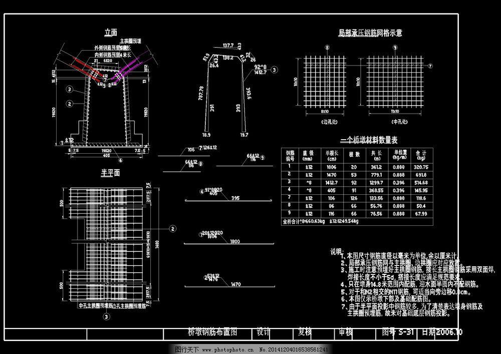 电路 电路图 电子 户型 户型图 平面图 原理图 1000_707