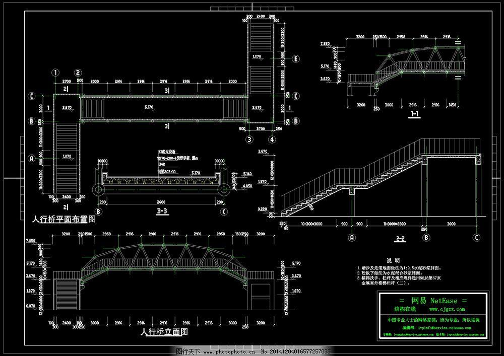 电路 电路图 电子 原理图 1000_707