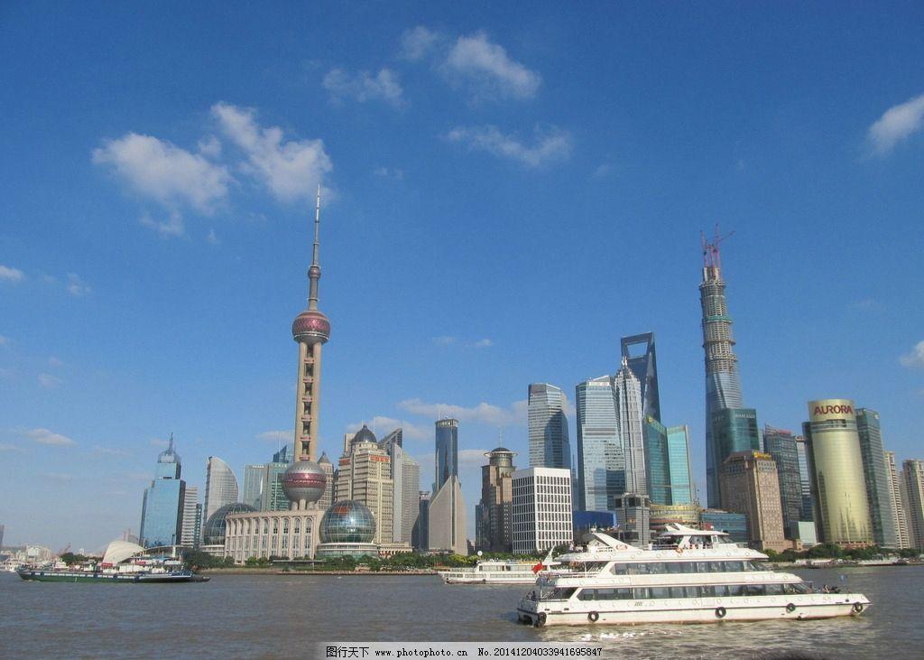 上海浦东新区到外滩_这里上海浦东外滩哪里-上海外滩怎么走到浦东新区