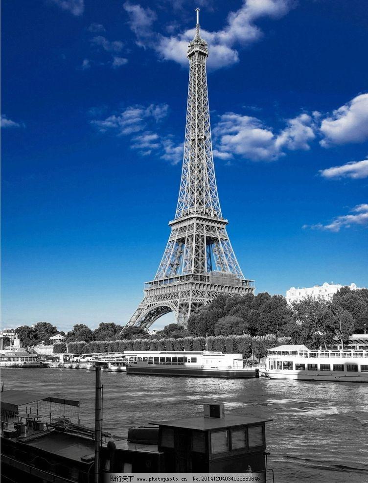 法国 巴黎 埃菲尔铁塔 建筑 铁塔 巴黎铁塔 黑白 艺术照 蓝天 白云图片
