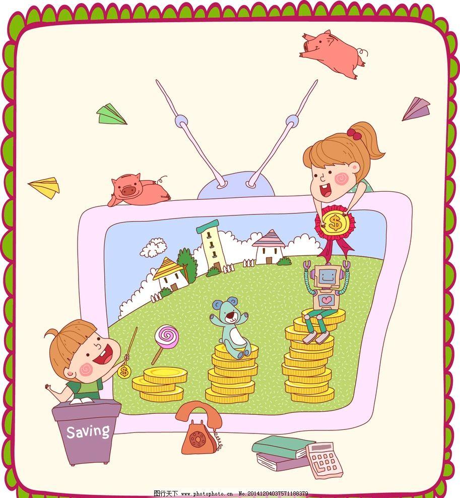 本本封面 图案 可爱 儿童图集 卡通设计 广告设计 儿童插画 手绘 儿