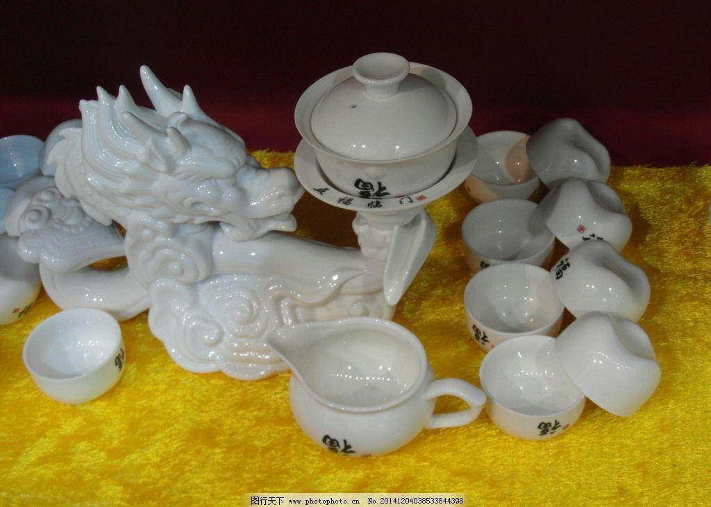 功能茶具 陶瓷茶具 茶具 白色茶具 茶壶 茶杯 龙形茶具 摄影 文化艺术