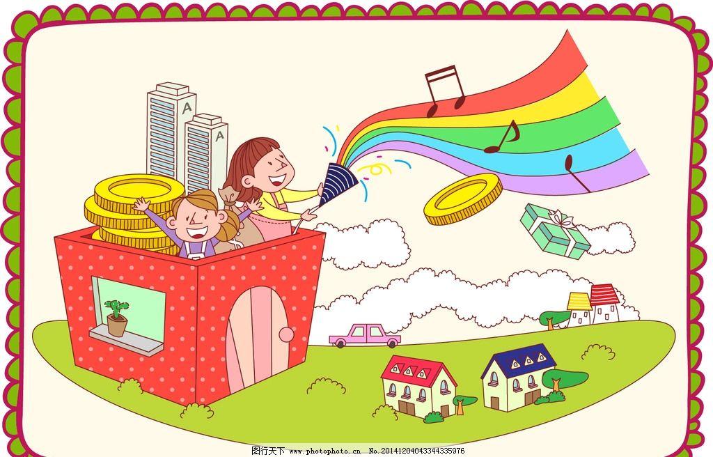 可爱 儿童图集 卡通设计 广告设计 儿童插画 手绘 儿童卡通插画 矢量
