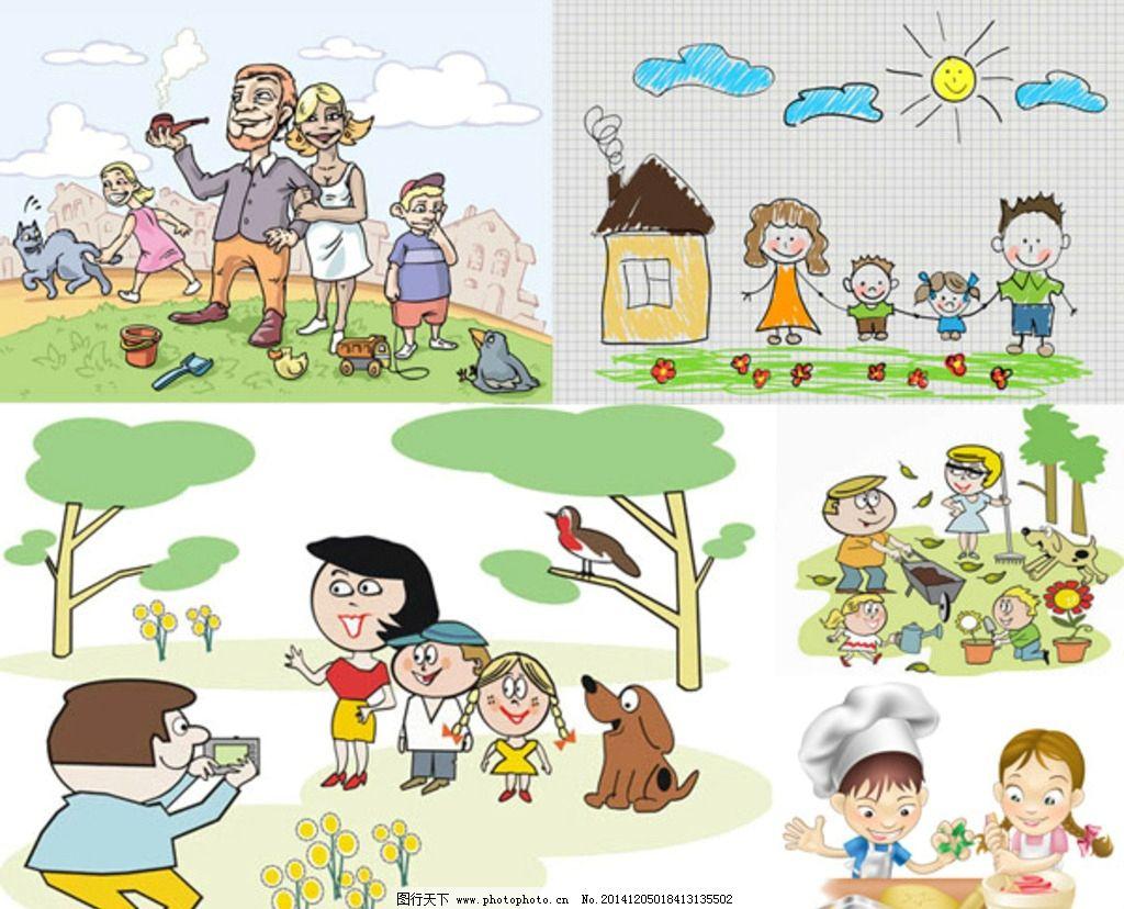玩耍的小朋友 手拉手玩耍 可爱小朋友 设计 卡通 人物 男人 女人 老人 老年人 云朵 白云 手绘 太阳 小孩 小朋友 儿童 小男孩 小女孩 房子 房屋 网格 设计 动漫动画 风景漫画 72DPI AI