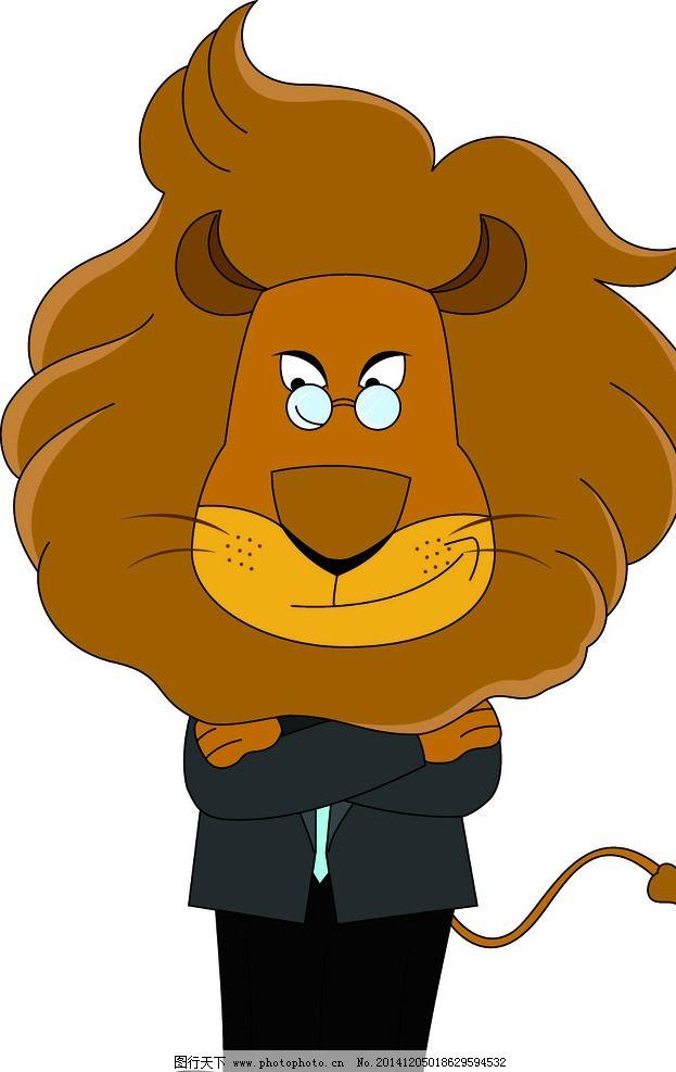 狮子 动物 卡通形象 q版 可爱 插画 动漫 设计 动漫动画 其他 ai