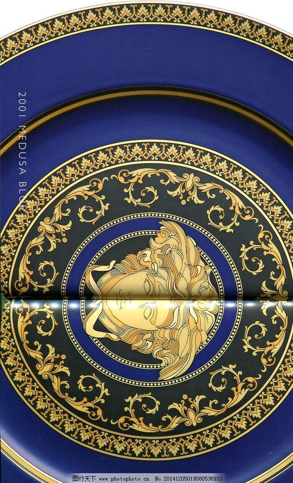 范思哲陶瓷 欧式 图腾 经典