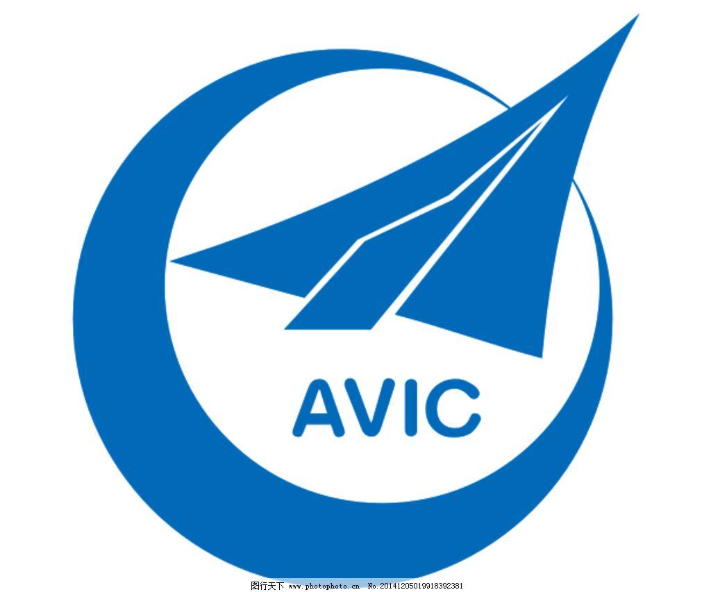通飞 中航 标准 蓝色 飞机标志 设计 标志图标 企业logo标志 cdr