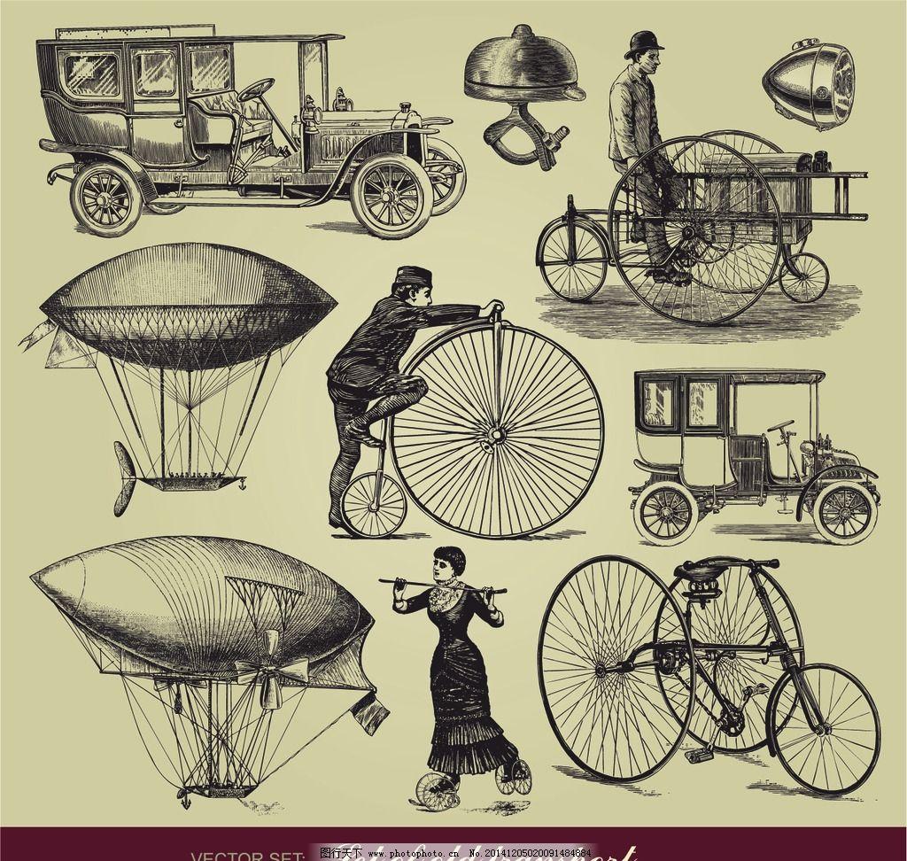 网页小图标  矢量图标 矢量人物 手绘人物 欧式汽车 汽艇 自行车 老爷