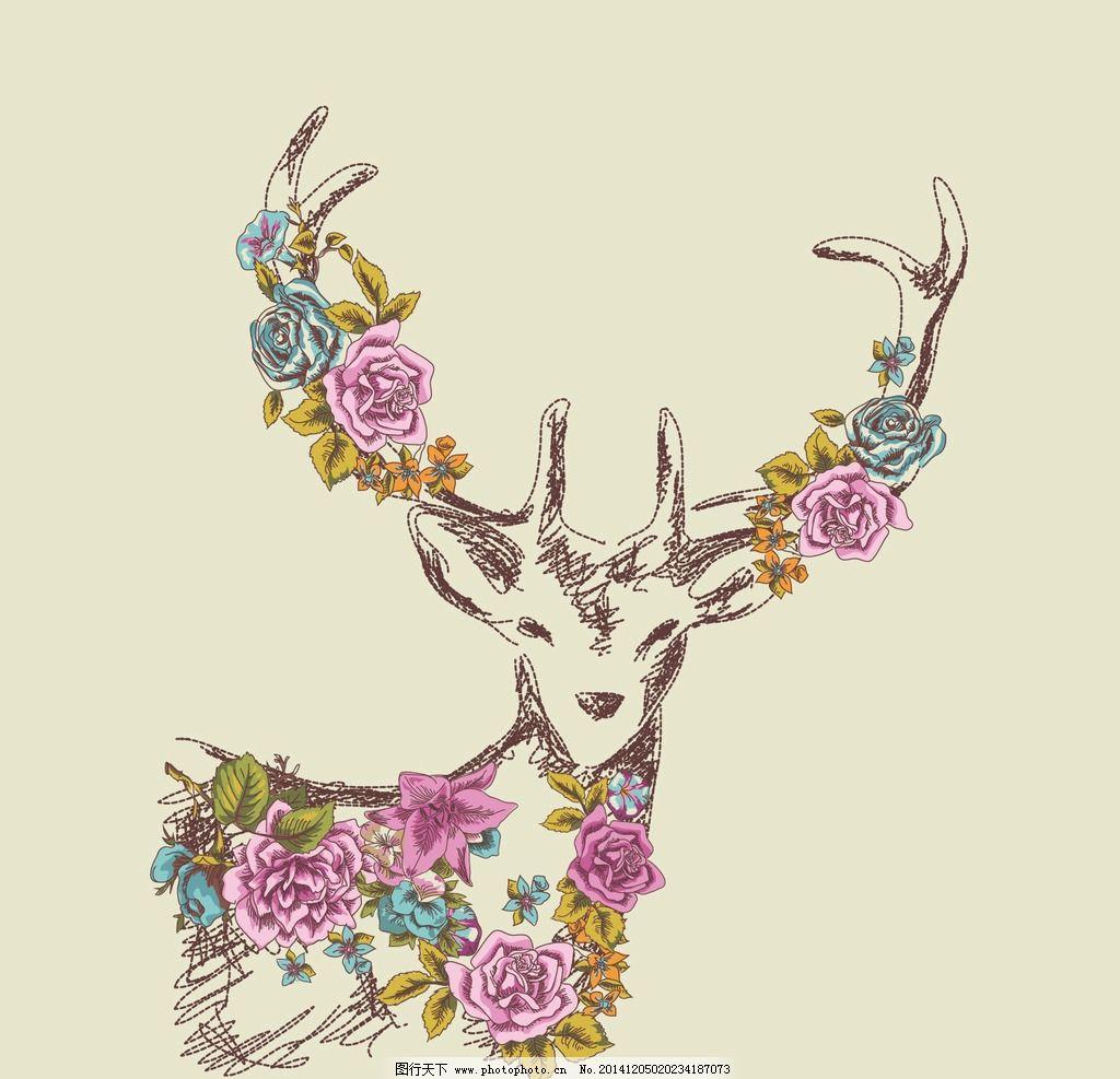 手绘动物 封面图案 羚羊