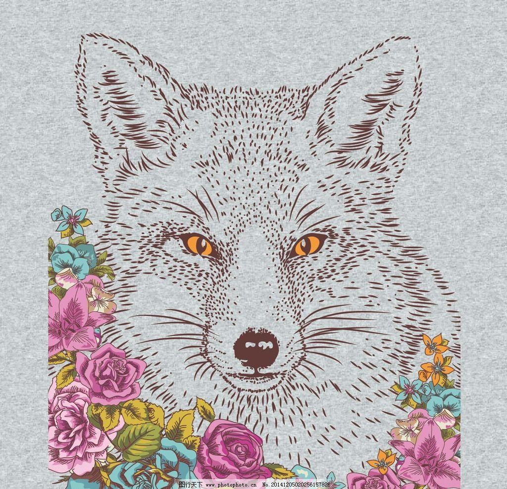 狼矢量图 手绘狼 手绘动物 封面图案 背景动物